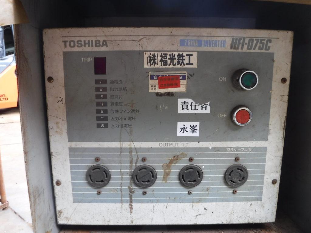 電流値安定器