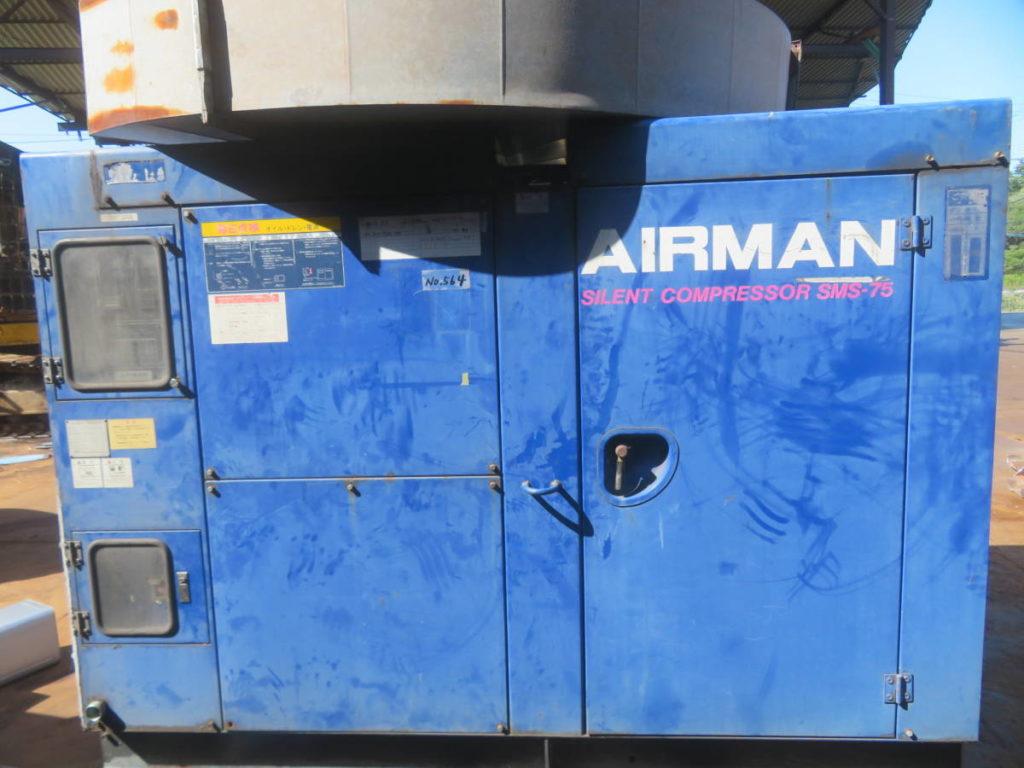 エアーマン 100馬力 エアーコンプレッサー