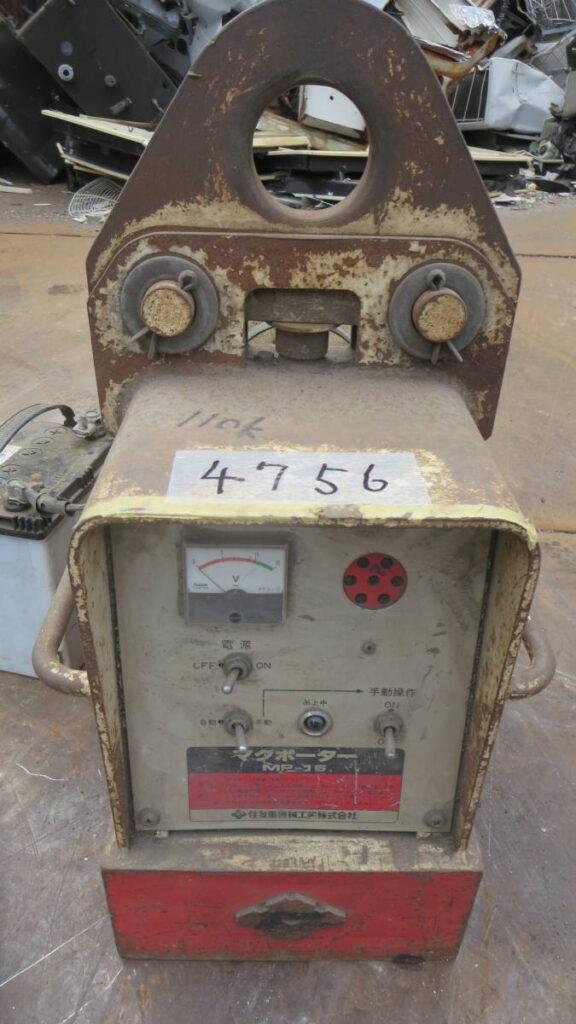 油谷№4756 マグポーター 住友重機 MP-15